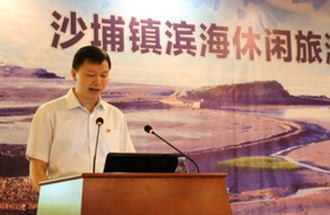 沙埔旅游总体规划出台 推仙人掌公园4大规划
