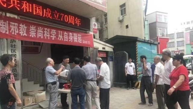 福清龙田福庐社区:为民服务 创新模式